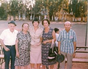 Ayala_grandparents_1980